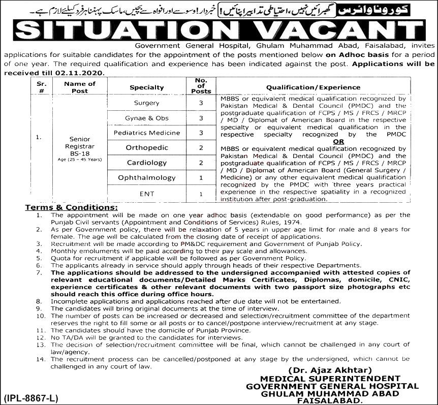 Jobs in Government General Hospital Ghulam Muhammad Abad 14 October, 2020