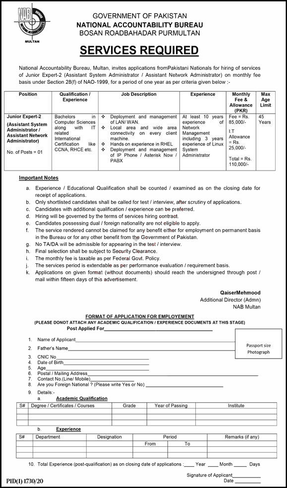 Jobs in NAB Regional Head Office Multan for Junior Expert 02 October, 2020