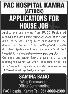 Jobs in PAC Hospital Kamra House Job 12 October, 2020