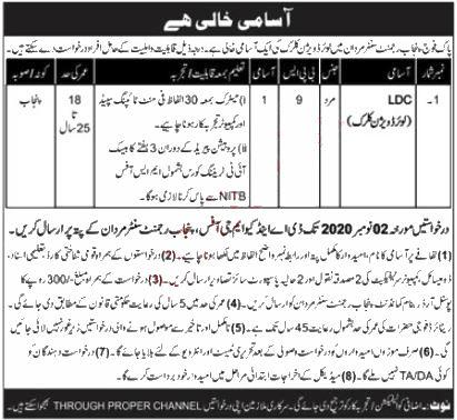 Jobs in Pak Army Punjab Regiment Centre Mardan for LDC 19 October, 2020