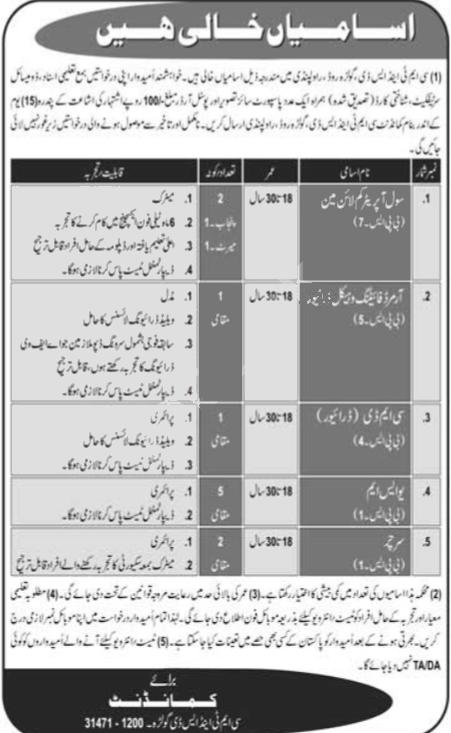 Jobs in Pakistan Army CMT & SD Golra Rawalpindi Cantt 26 October, 2020