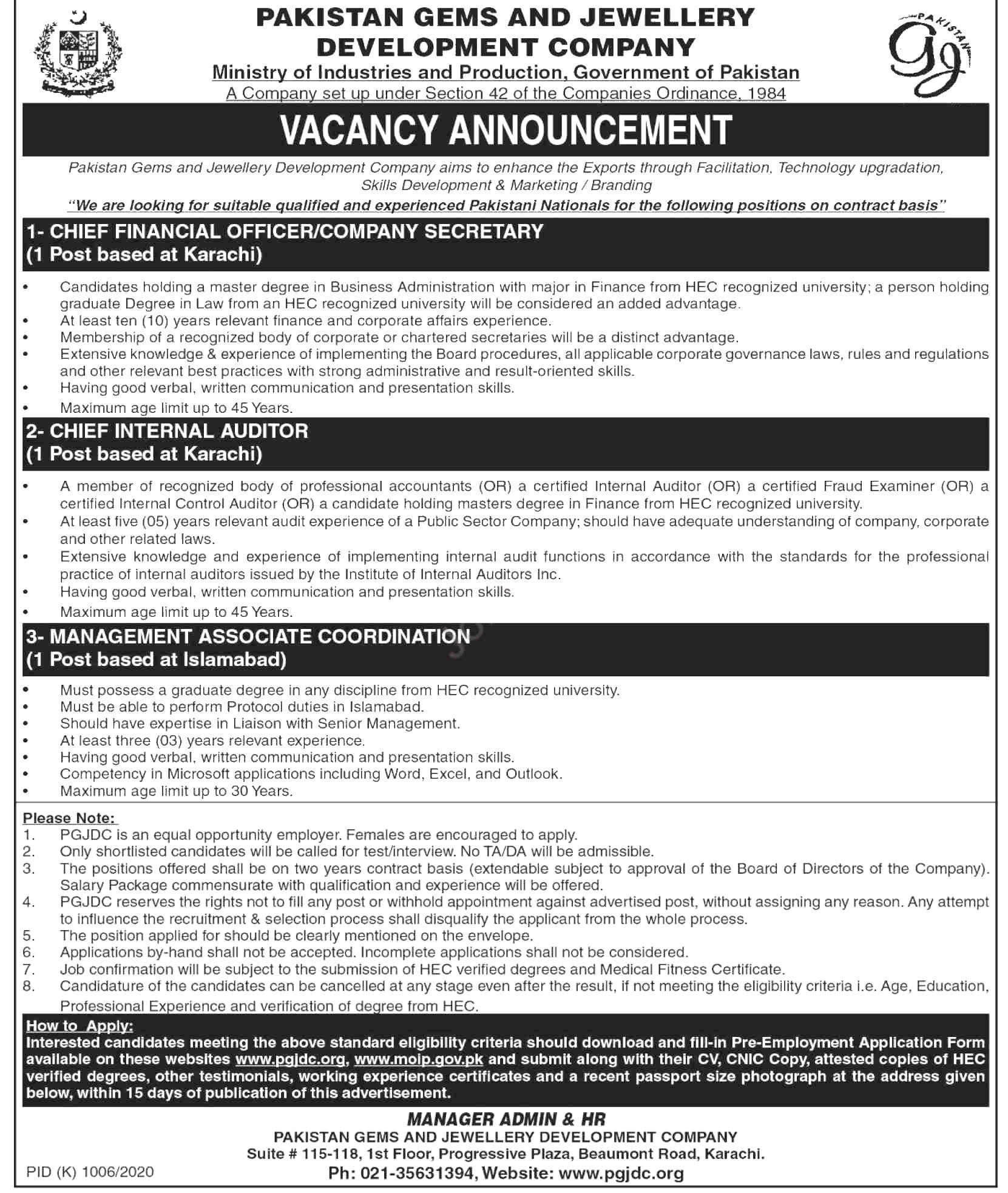 Jobs in Pakistan Gems & Jewellery Development Company PGJDC 14 October, 2020