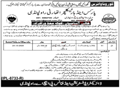 Jobs in Parks & Horticulture Authority PHA Rawalpindi 09 October, 2020