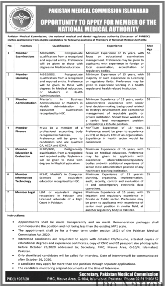 Jobs in PMC Islamabad for Member Licensing & Legal 15 October, 2020
