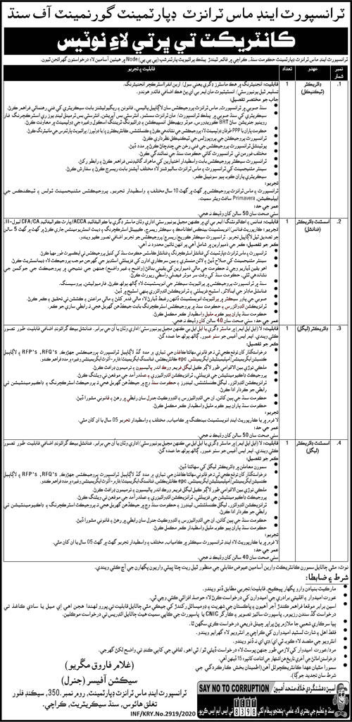 Jobs in Transport & Mass Transit Department Karachi 29 October, 2020