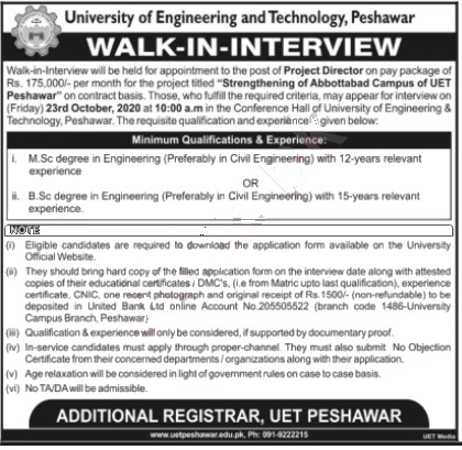 Jobs in UET University Peshawar for Project Director 10 October, 2020