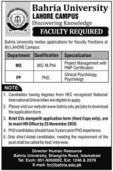 Jobs in Bahria University Lahore Campus 16 November, 2020