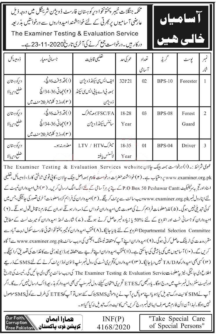 Jobs in Dir Kohistan Forest Division Sheringal Forester 11 November, 2020