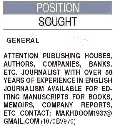 Jobs in Editor & Journalist in Karachi 05 November, 2020