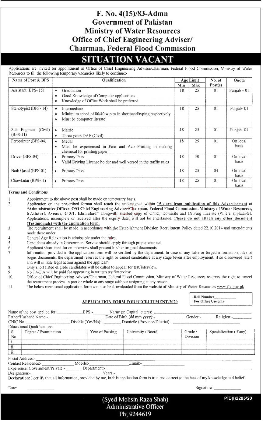 Jobs in Federal Flood Commission FFC Islamabad 02 November, 2020