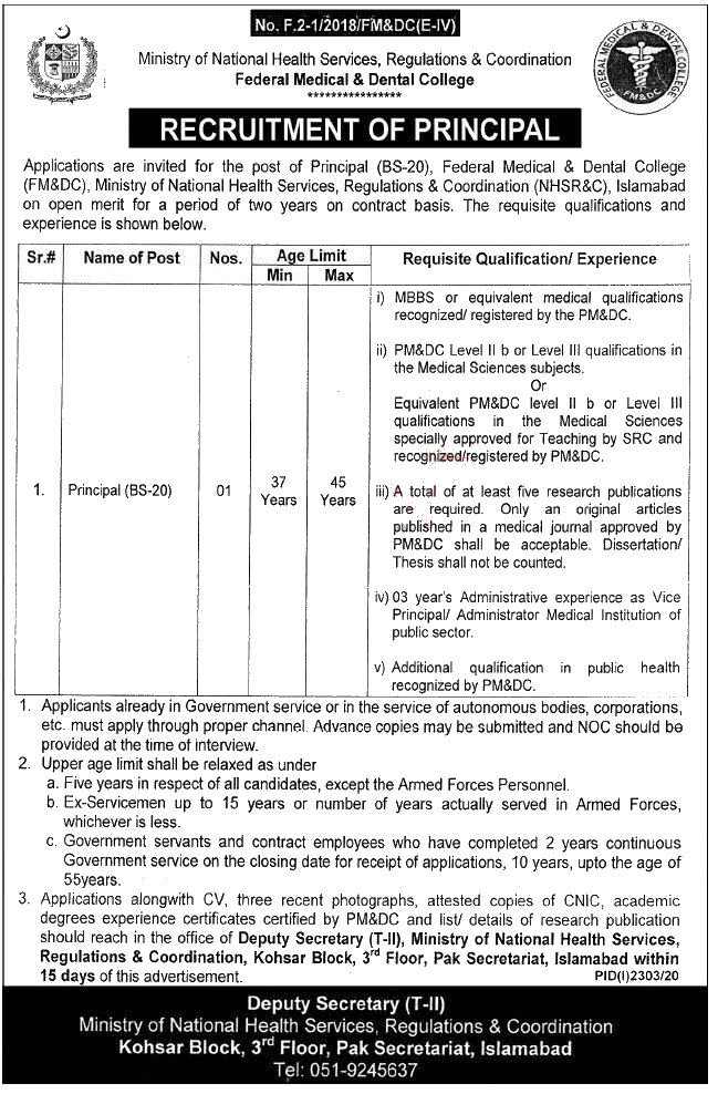 Jobs in Federal Medical & Dental College FMDC Islamabad 02 November, 2020