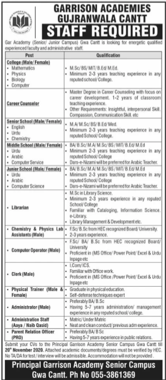 Jobs in Garrison Academy For Faculty & Administration Staff 16 November, 2020