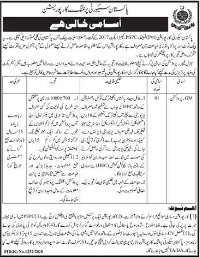 Jobs in General Manager Production Job in Karachi 09 November, 2020
