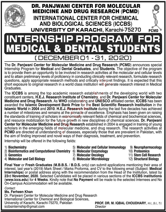 Jobs in HEJ Research Institute of Chemistry ICCBS 09 November, 2020