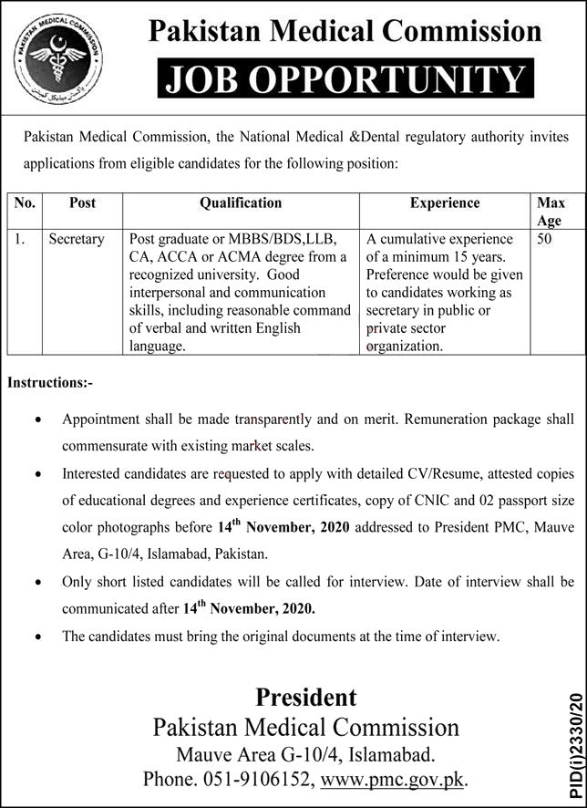 Jobs in Pakistan Medical Commission PMC Islamabad 04 November, 2020