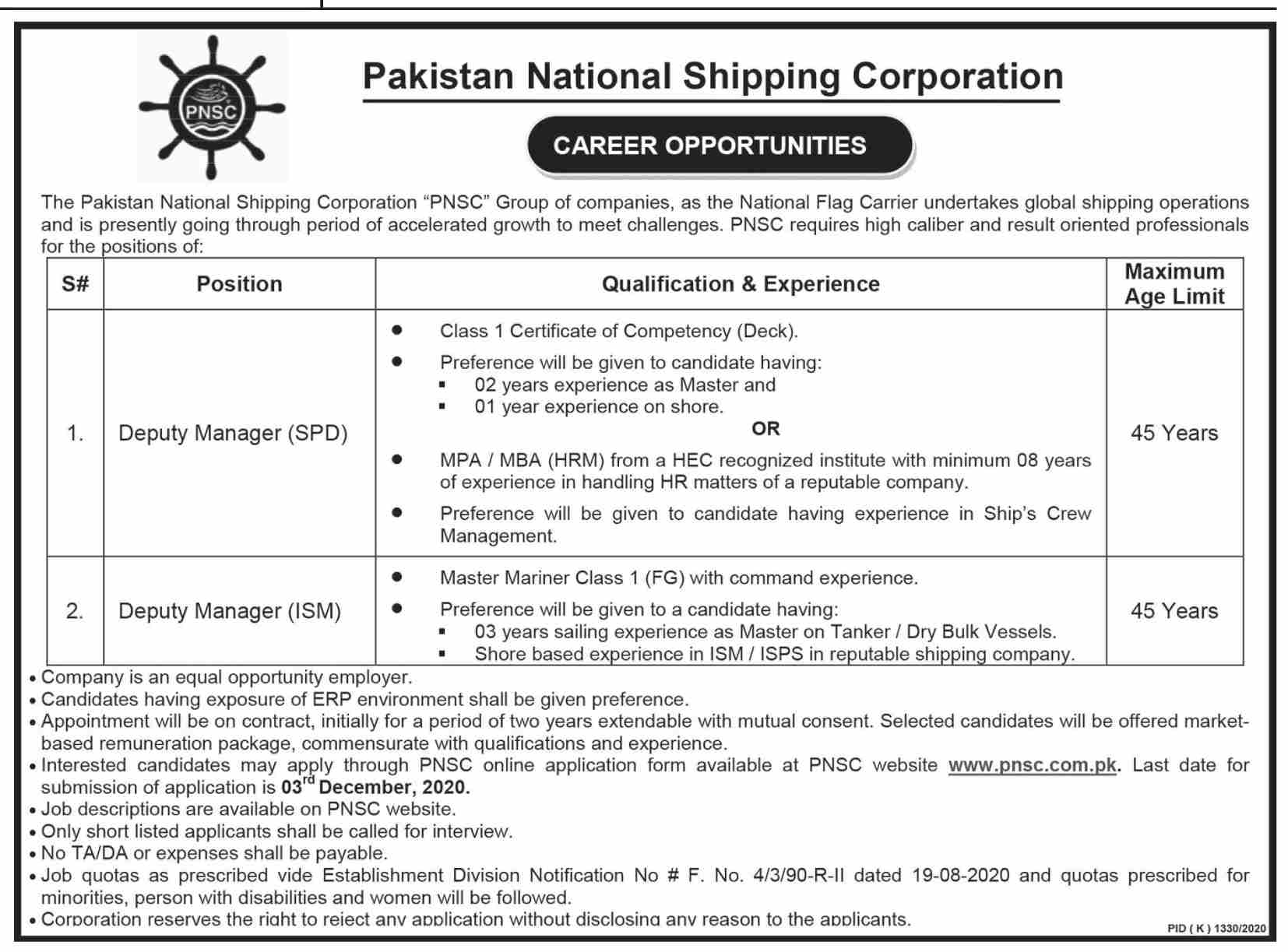 Jobs in Pakistan National Shipping Corporation Karachi 16 November, 2020