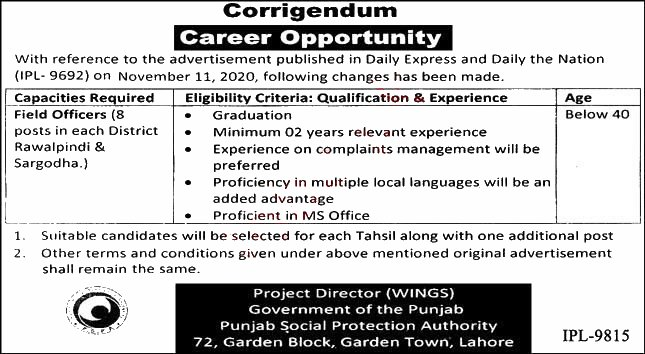 Jobs in Punjab Social Protection Authority PSPA Lahore 17 November, 2020