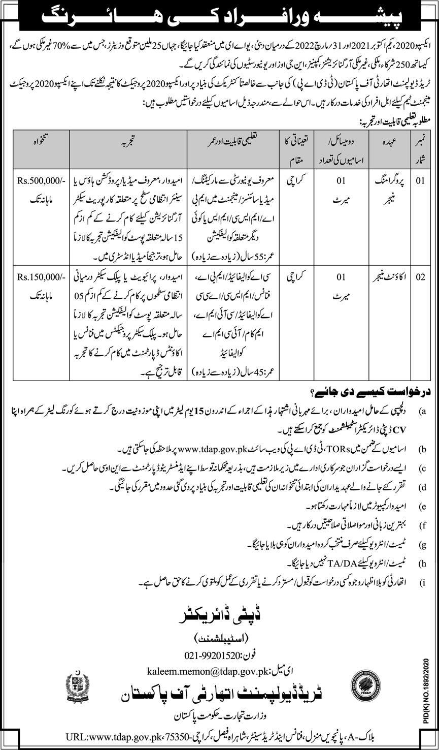 Jobs in Account Manager Trade Development Authority of Pakistan 12 Jan 2021