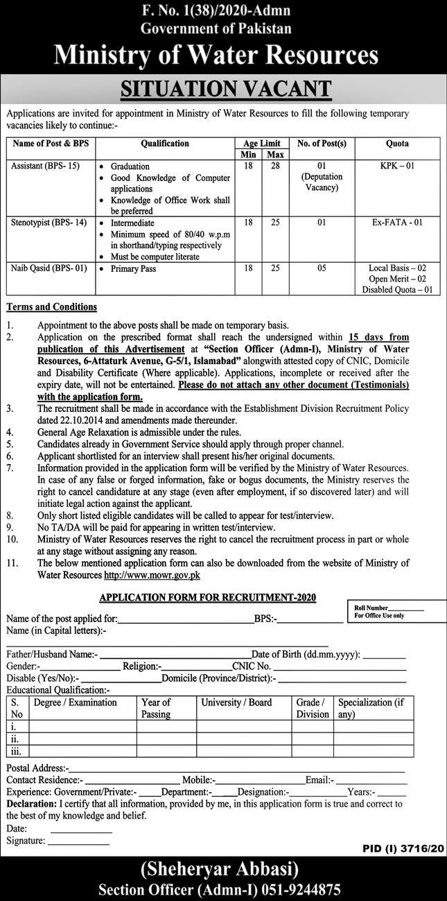 Assistant (BPS-15) Jobs in Ministry of Water Resources 21 Jan 2021