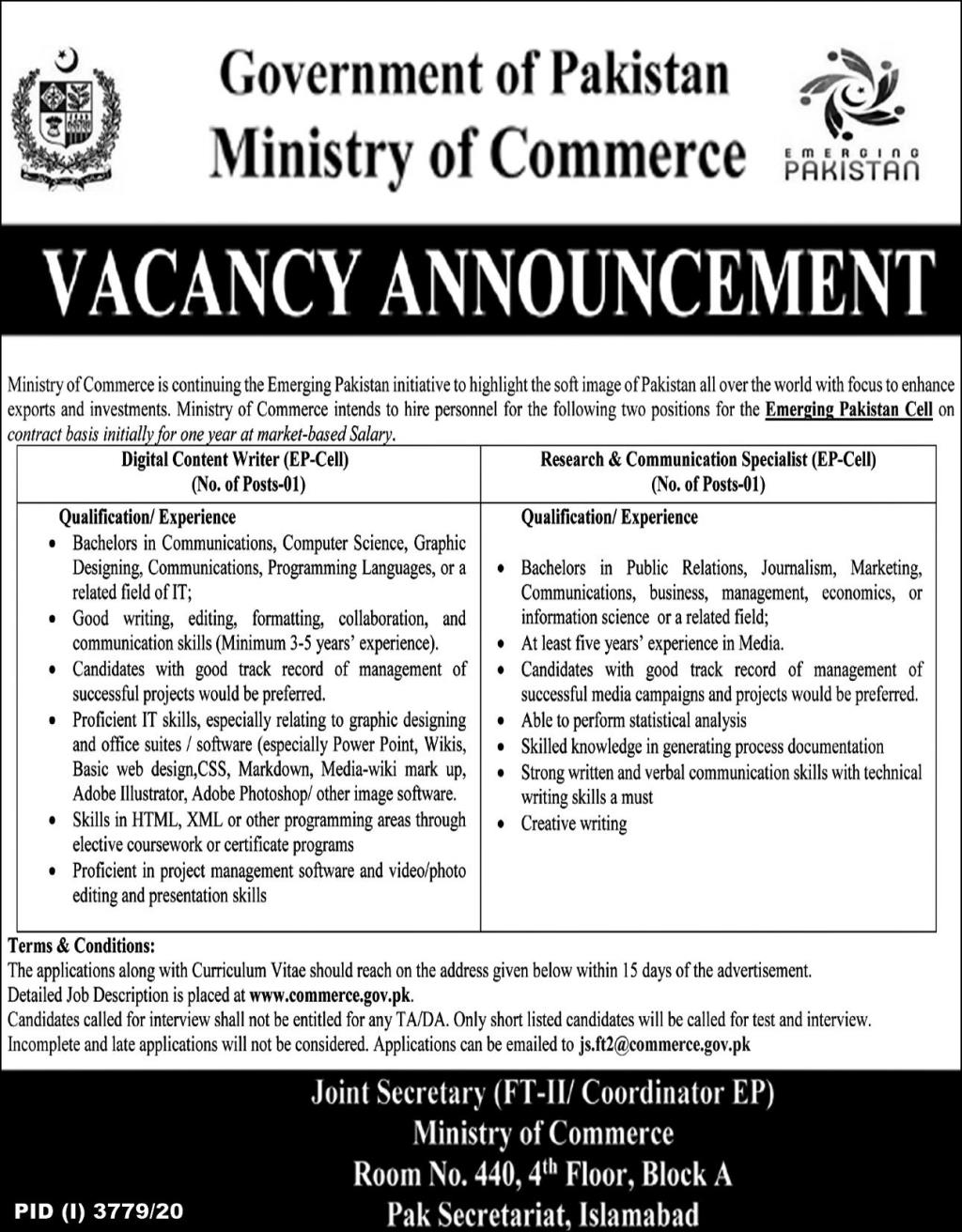Digital Content Writer Jobs in Ministry of Commerce 21 Jan 2021