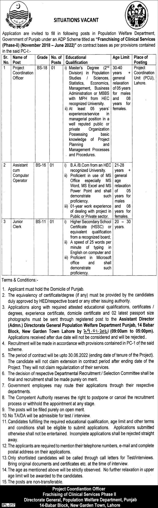 Junior Clerk (BS-11) Jobs in Franchising of Clinical Services 17 Jan 2021