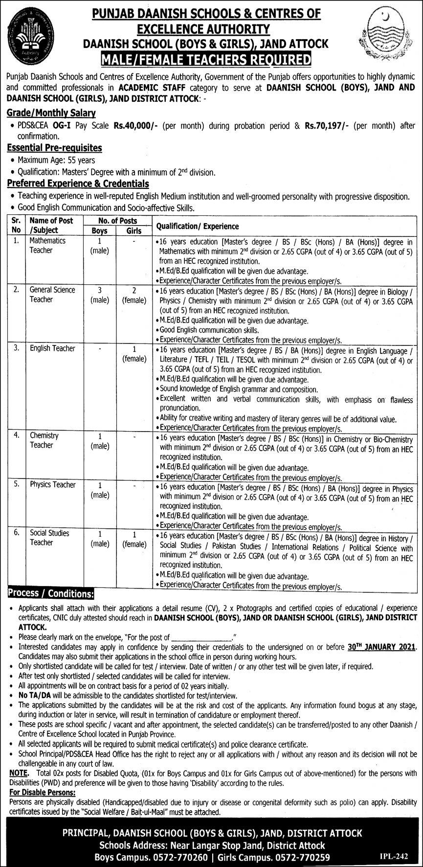 Mathematics Teacher Jobs in Punjab Daanish Schools and Centres of Excellence Authority 17 Jan 2021