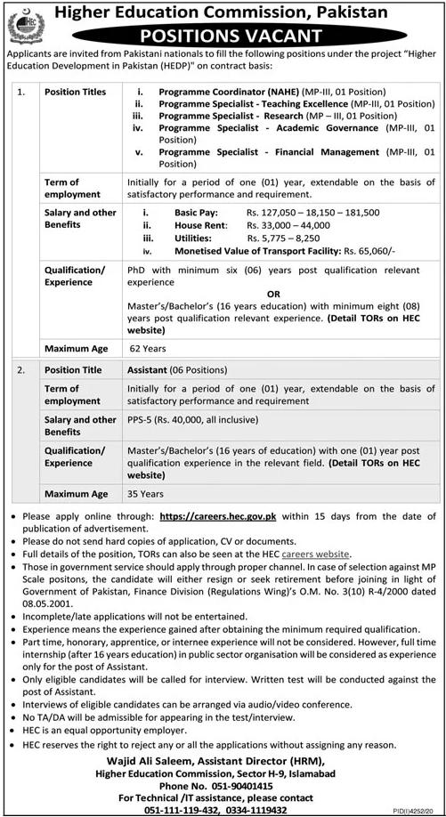 Programme Coordinator (MP-III) Jobs in Higher Education Commission12 Feb 2021