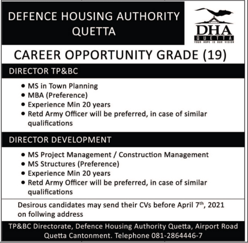 Jobs in Defence Housing Authority DHA Quetta 2021