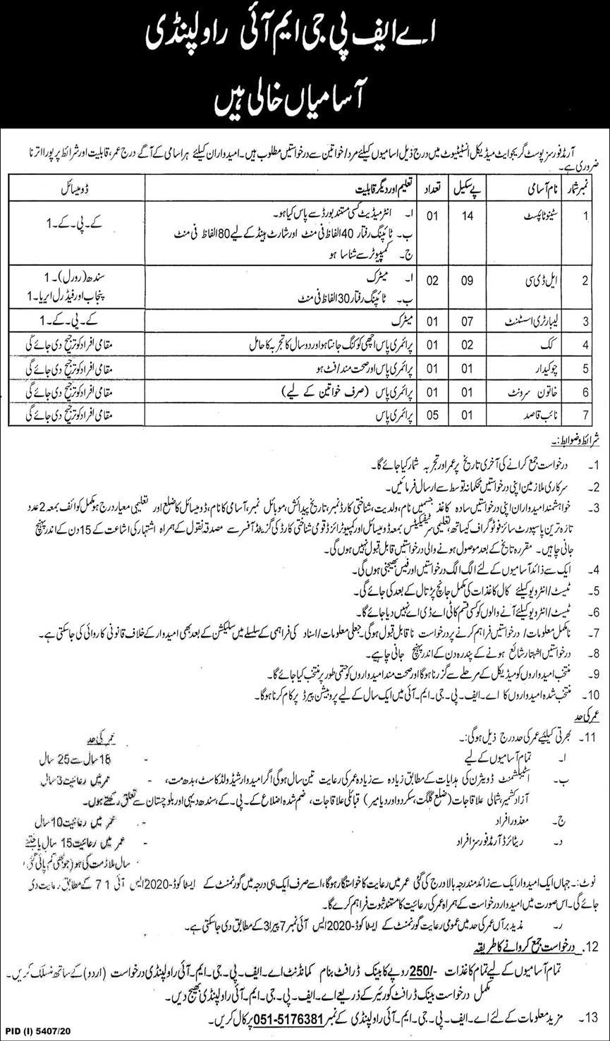 Jobs in Armed Forces Postgraduate Medical Institute in Rawalpindi 2021