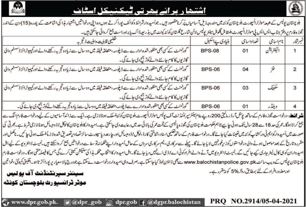 Jobs in Balochistan Police For Technical Staff 2021