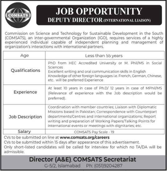 Jobs in COMSATS Secretariat in Islamabad 2021