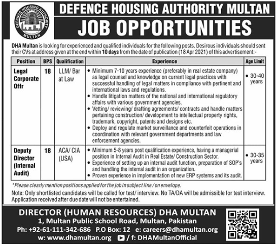 Jobs in Defence Housing Authority DHA Multan 2021