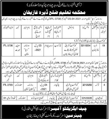 Jobs in Education Department DG khan Class IV Staff 2021