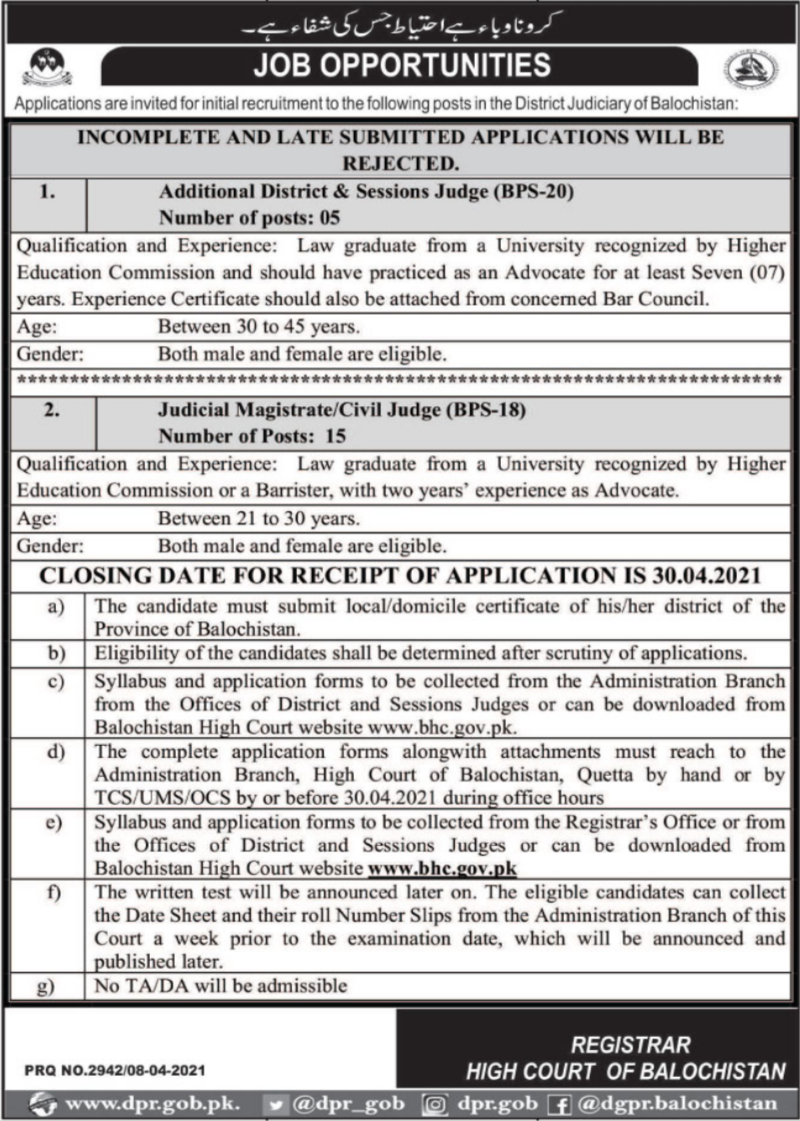 Jobs in High Court Quetta Balochistan 2021