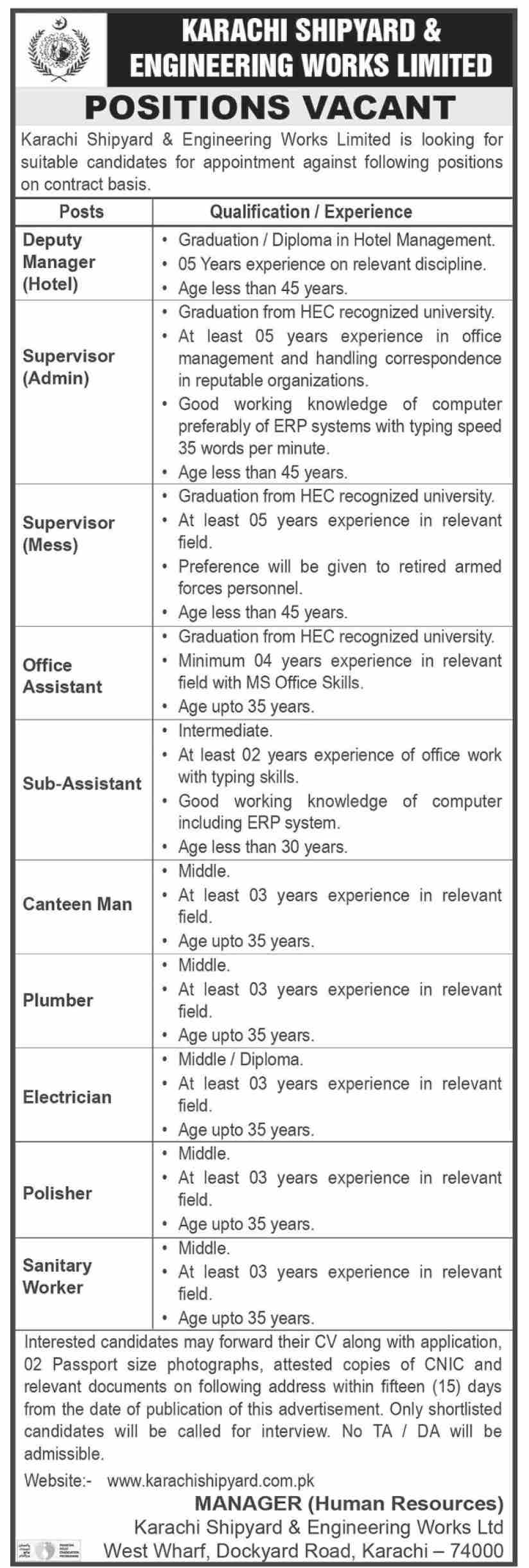 Jobs in Karachi Shipyard and Engineering Works Limited 2021