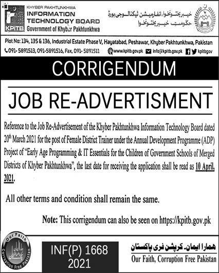 Jobs in Khyber Pakhtunkhwa Information Technology Board KPITB 2021