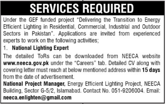 Jobs in National Energy Efficiency & Conservation Authority NEECA in Islamabad 2021