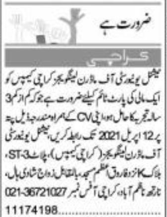 Jobs in National University of Modern Languages NUML in Karachi Campus 2021