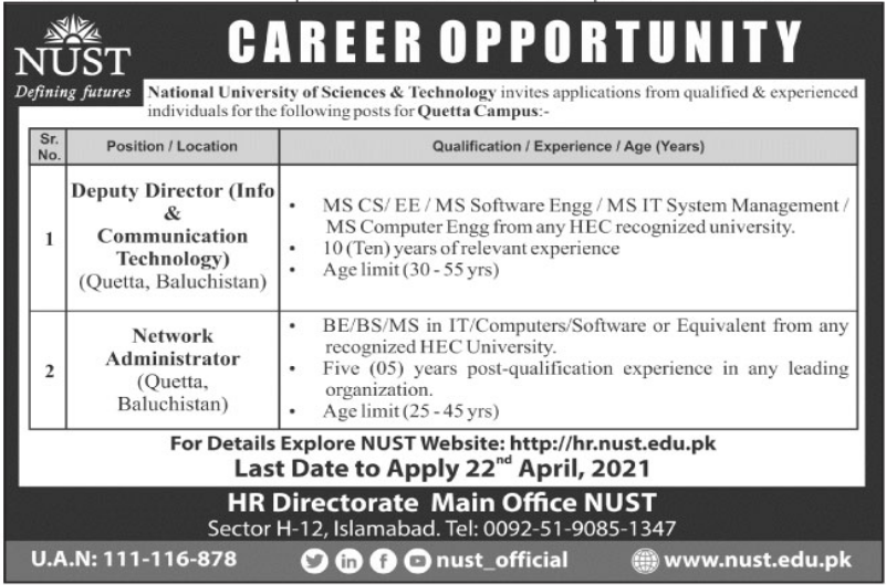 Jobs in National University of Science & Technology NUST in Quetta Campus 2021