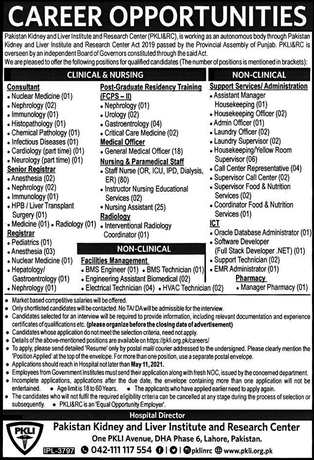 Jobs in Pakistan Kidney And Liver Institute And Research Centre 2021