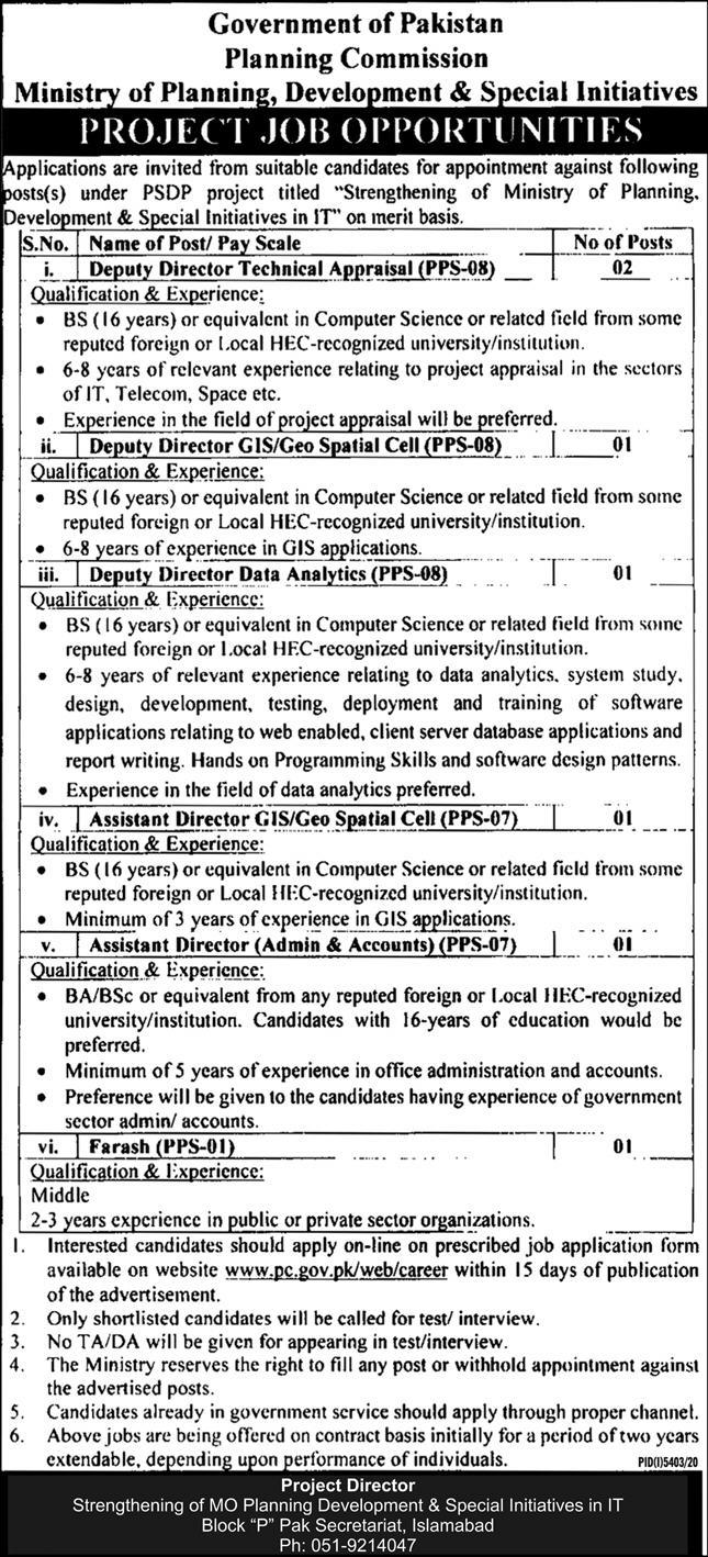Jobs in Planning Commission in Islamabad 2021