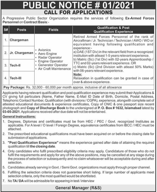 Jobs in Public Sector Organization Islamabad 2021