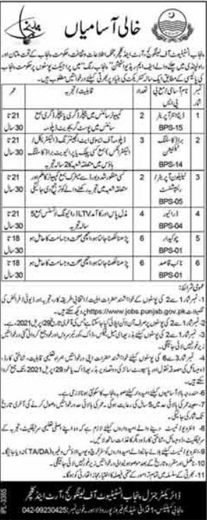 Jobs in Punjab Institute of Language Art & Culture Lahore 2021