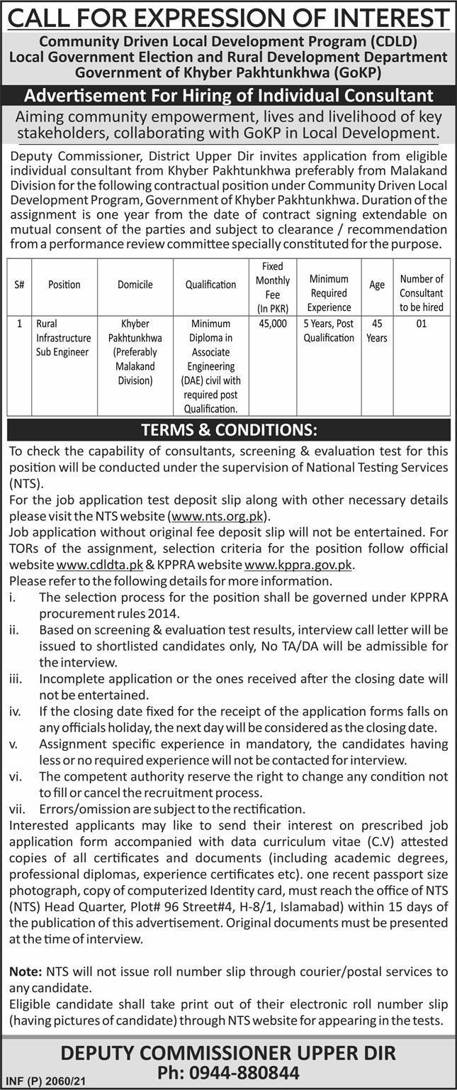 Jobs in Rural Infrastructure Sub Engineer in Upper Dir KPK via NTS 2021