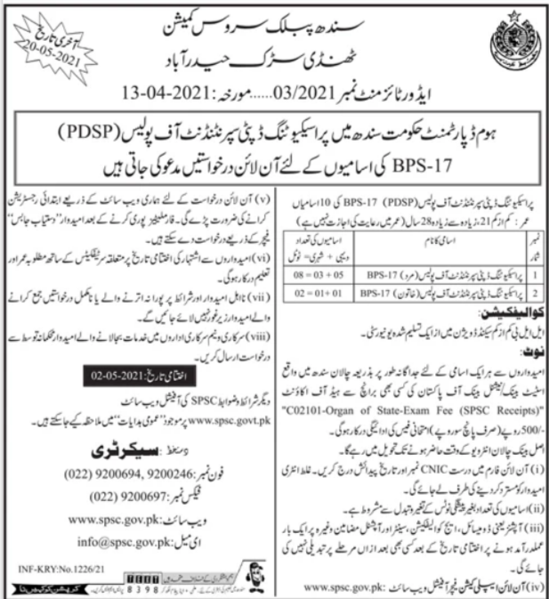Jobs in Sindh Public Service Commission SPSC in Hyderabad 2021