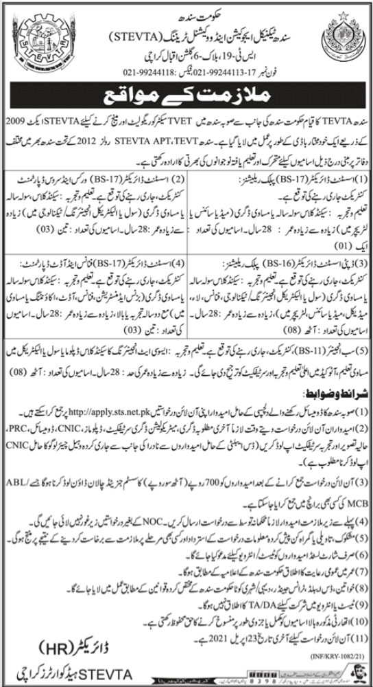 Jobs in Sindh Technical Education & Vocational Training Authority STEVTA via STS 2021