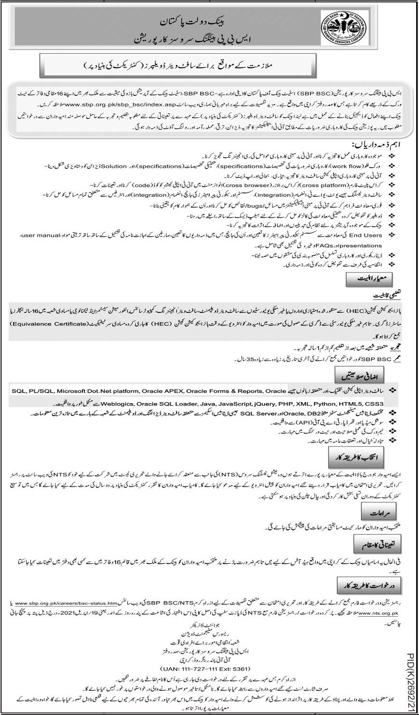 Jobs in State Bank of Pakistan SBP Karachi via NTS 2021