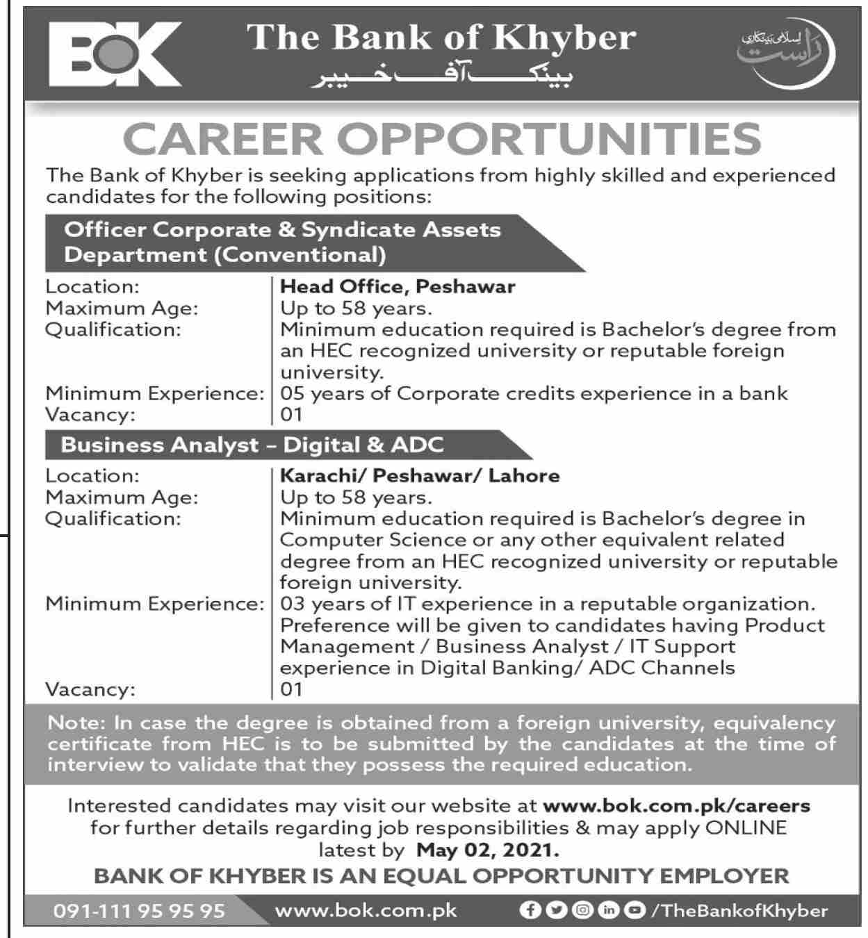 Jobs in The Bank of Khyber BOK For Management Staff 2021