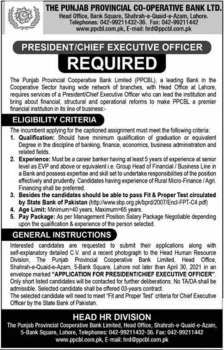 Jobs in The Punjab Provincial Co Operative Bank Limited Lahore 2021