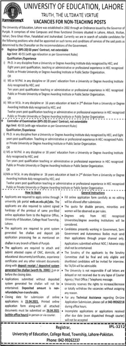 Jobs in University of Education Lahore 2021